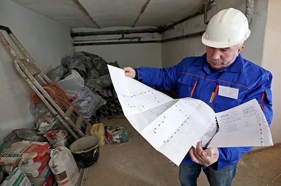 В России уточнят порядок отбора подрядчиков для капремонта