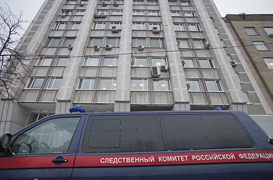 СК возбудил дело после гибели ребёнка при обстреле в Донбассе