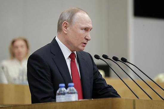 Песков: Послание Президента Федеральному Собранию будет очным