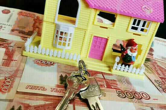 Арестованное имущество предложили продавать на электронных аукционах