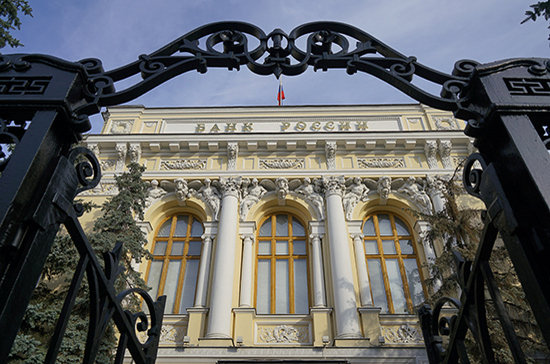 Допускать банки к госденьгам предлагают на основе кредитного рейтинга