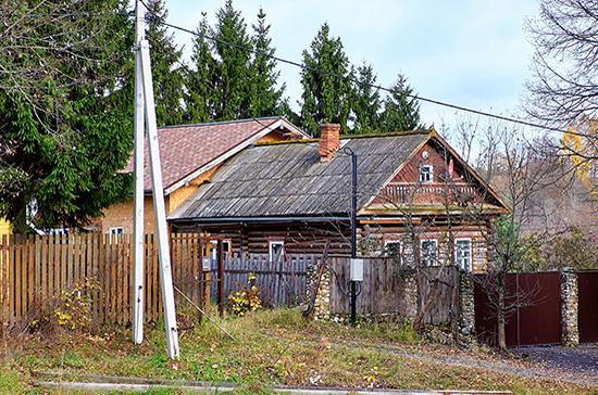 «Единая Россия» предложила распространить семейную ипотеку на вторичное жильё на селе