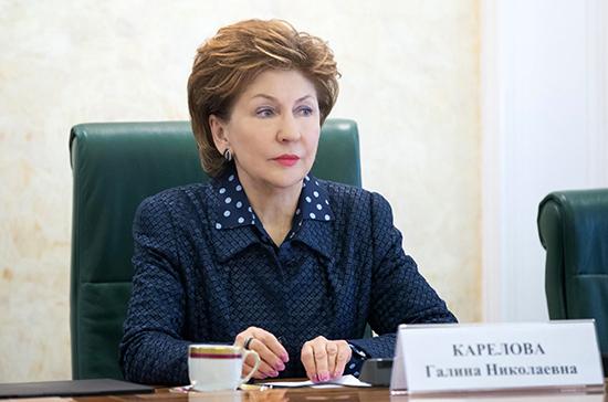 Сенаторы проверят работу системы медико-социальной экспертизы в регионах