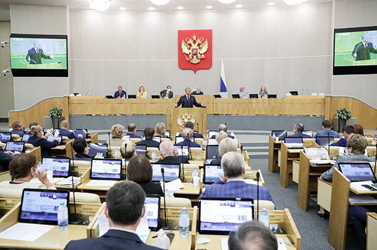 Госдума отменила пленарное заседание 8 апреля