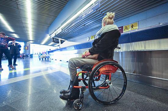 Минтруд: инвалидам доступны более 70% приоритетных объектов