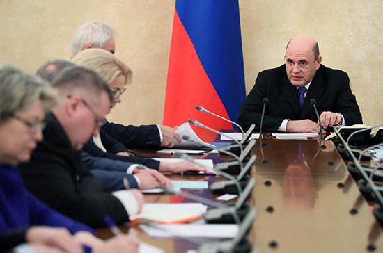 Отчёт Правительства перенесли на 12 мая