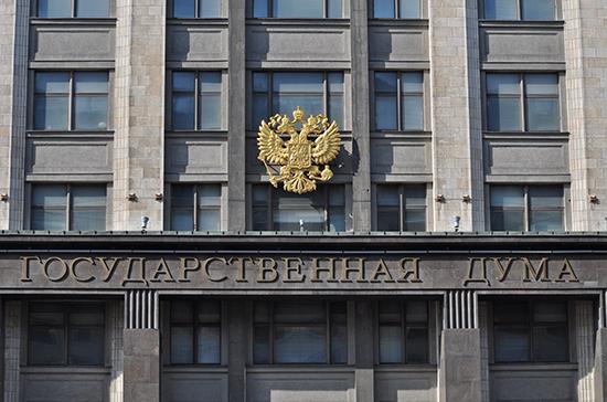 В Госдуму внесли законопроект о служебной тайне в области обороны
