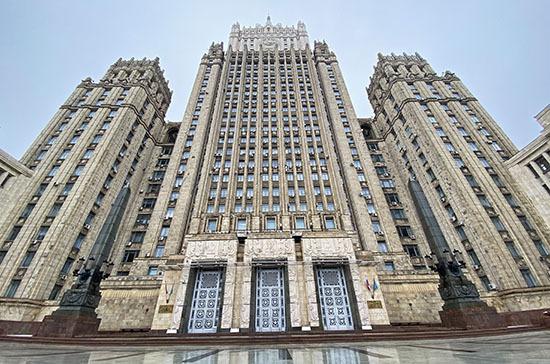 В МИД России рассказали о контактах с США по климатическому саммиту
