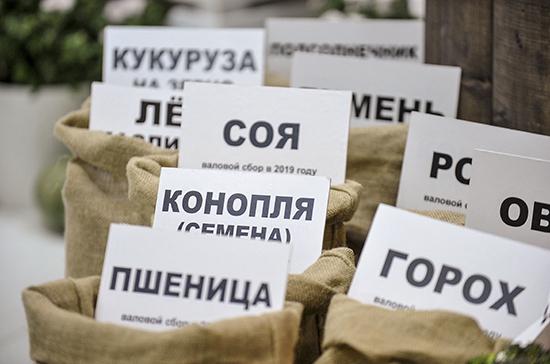 Комитет Госдумы по природным ресурсам поддержал проект о семеноводстве