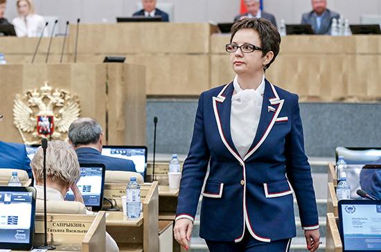 Савастьянова: качество отчётов Счётной палаты существенно изменилось