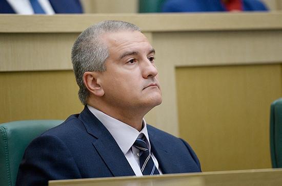 Аксёнов: Киев использует вопрос гражданства крымчан для политических спекуляций