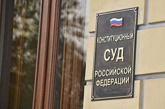 Конституционный суд разъяснил норму о заключении предпринимателей под стражу