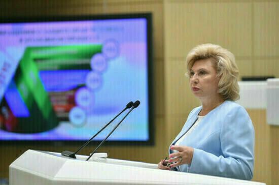 Сенаторы заслушают ежегодный доклад Москальковой 14 апреля