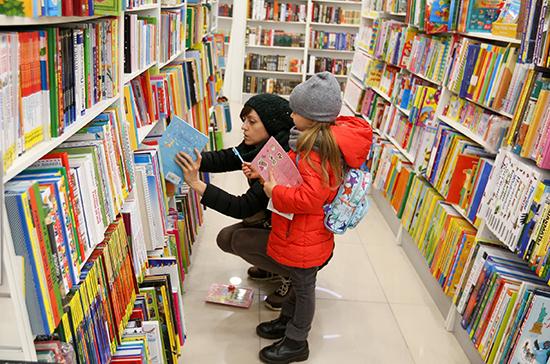 Книготорговцы могут временно получить дополнительные льготы