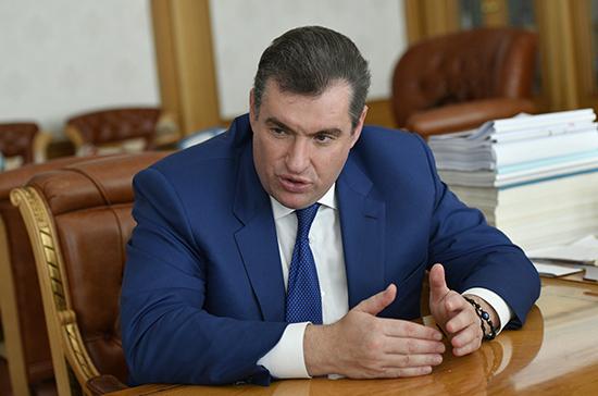 Слуцкий назвал условие для возвращения России в Договор по открытому небу