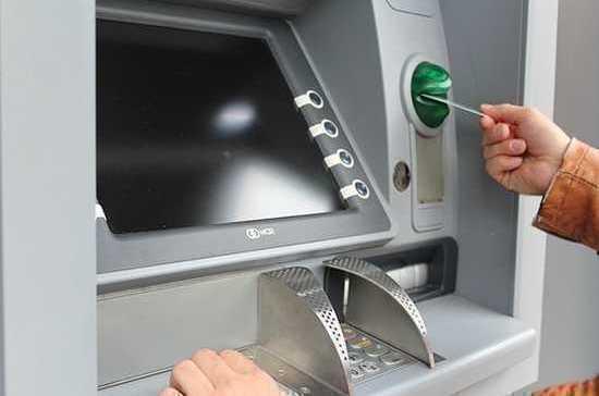 Депутат ГД предлагает дать доступ недееспособным инвалидам к банковским картам