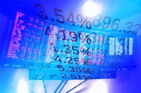 МВФ: мировая экономика восстанавливается после кризиса быстрее, чем ожидалось