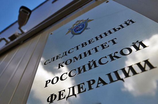 Сотрудников Следственного комитета предложили увольнять из-за длительной нетрудоспособности