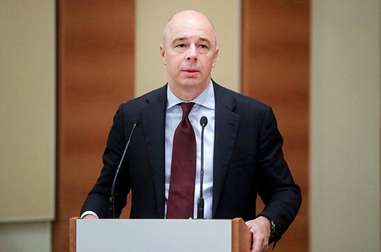 Силуанов призвал деполитизировать тему вакцинации для выхода из пандемии