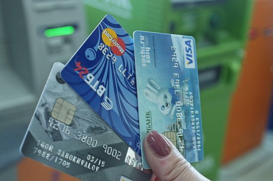 СМИ: банки хотят обязать по желанию клиентов отключать онлайн-операции