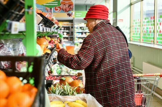 В X5 рассказали, как пенсионерам сэкономить на продуктах