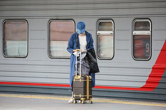 Для прибывающих в Россию поездом и авто хотят ввести самоизоляцию
