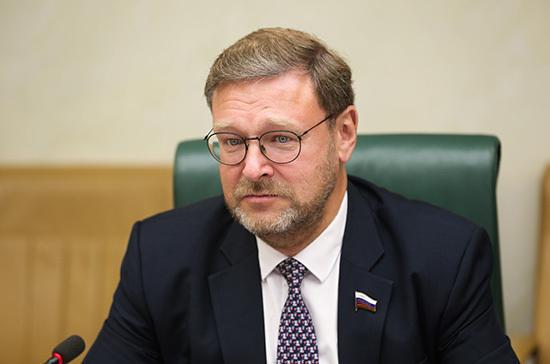 Косачев оценил предложения об усилении санкций против России