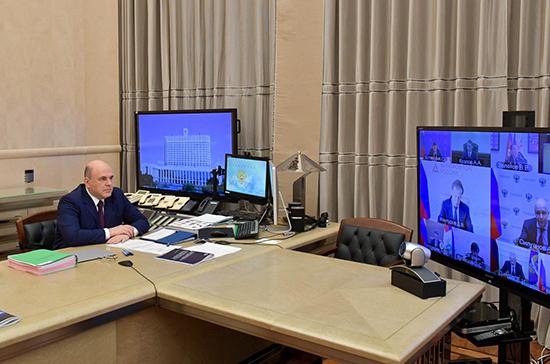 Правительство обновило методику оценки работы губернаторов
