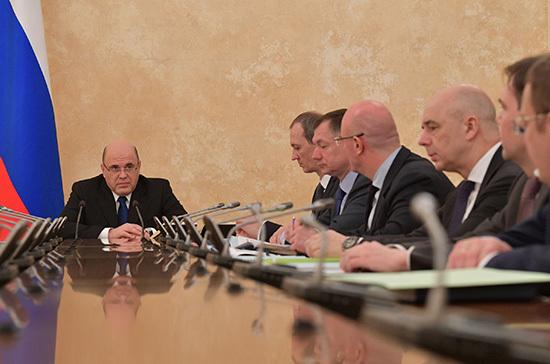 СМИ: в стратегию социально-экономического развития России может войти 125 проектов