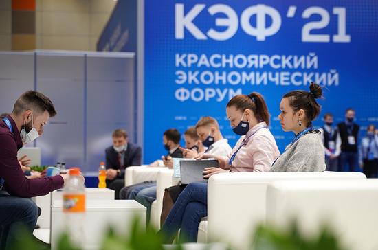 В Красноярске начался экономический форум