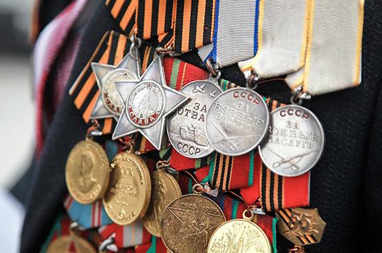 Проект о праве регионов увековечивать память защитников Отечества рассмотрят 13 апреля