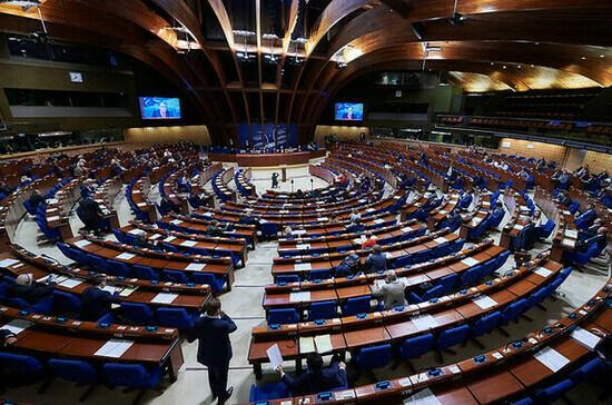 Делегация России в ПАСЕ на предстоящей сессии будет работать дистанционно