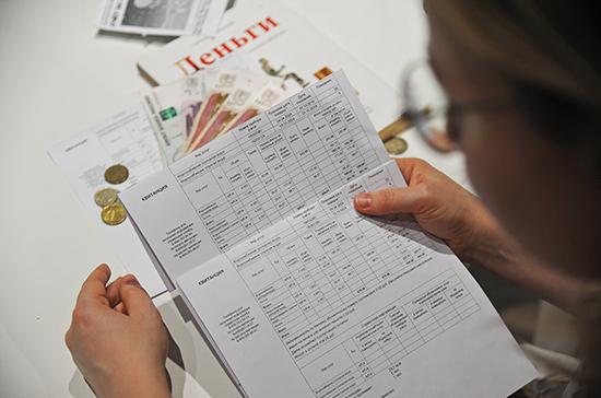 Для Москвы предлагают сохранить прежний порядок расчёта платы ЖКХ за общее имущество