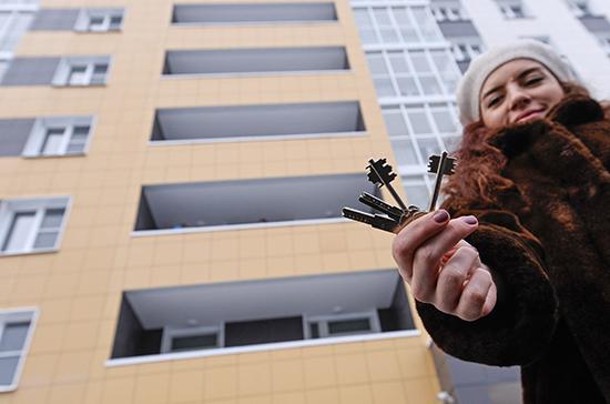 Число квартир для детей-сирот в одном доме предложили увеличить