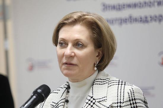 Попова: на прибывших из Турции россиян приходится 80% завозных случаев COVID-19