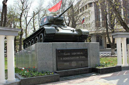 Симферополь освободили от фашистов 77 лет назад