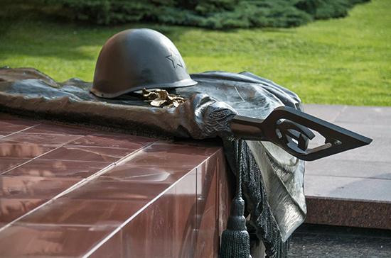 Тимофеева: регионам нужны полномочия по увековечиванию памяти погибших солдат