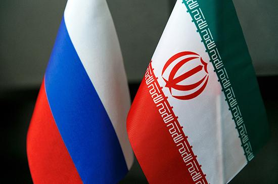 Россия и Иран подписали соглашение о создании информационно-культурных центров