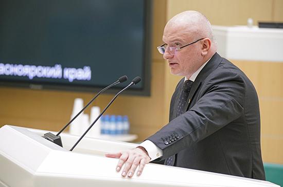 Клишас не видит места национальному суду по правам человека в судебной системе России