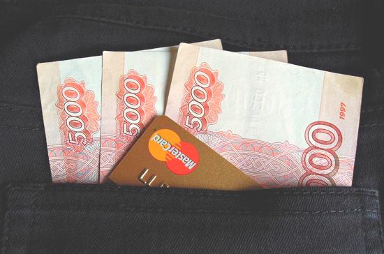 Госдума перенесла рассмотрение проекта о гарантированном доходе должников