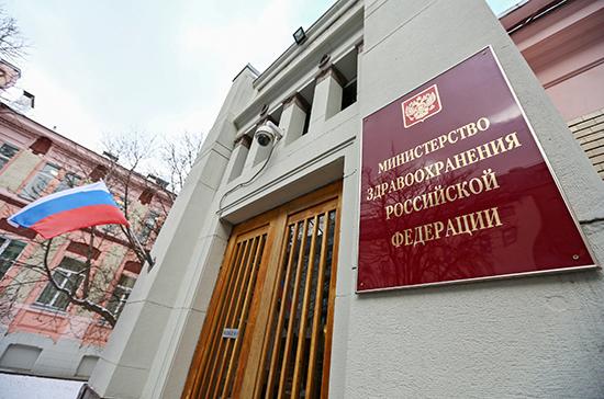 Кандидатуры министров здравоохранения регионов предлагают согласовывать с Минздравом