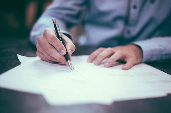 Росстат соберёт информацию об инвестиционной активности групп предприятий