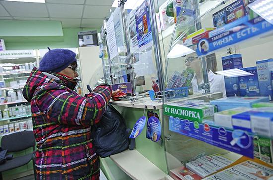 СМИ: аптечные сети начали отказываться от торговли феназепамом