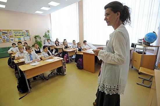 На доплаты за классное руководство учителям ведомственных школ выделено 153 млн рублей