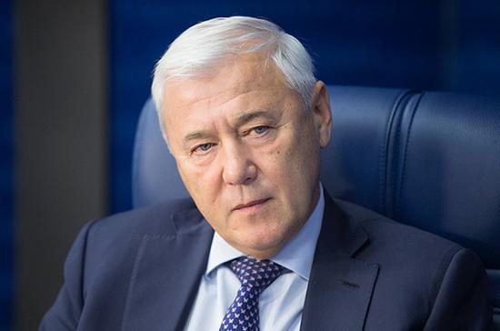 Аксаков оценил вероятность отключения России от Visa и MasterCard