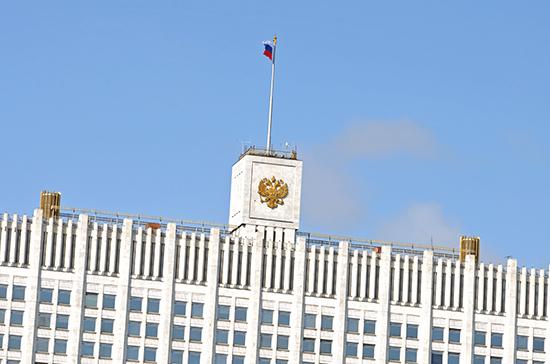 СМИ: в кабмине поддержали проект о выдаче вида на жительство в России за инвестиции