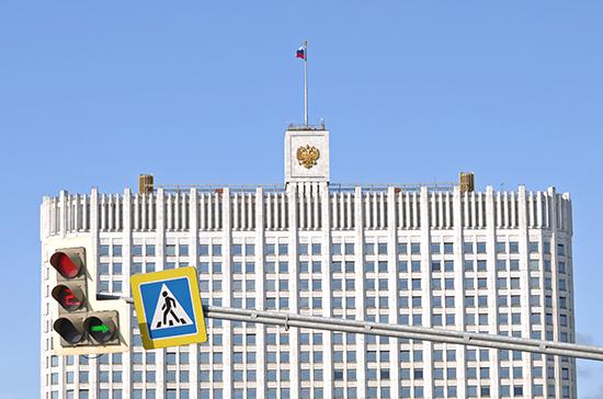 Кабмин получит новые полномочия в таможенном регулировании