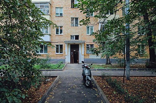 Нормы о приватизации муниципального жилья уточнят