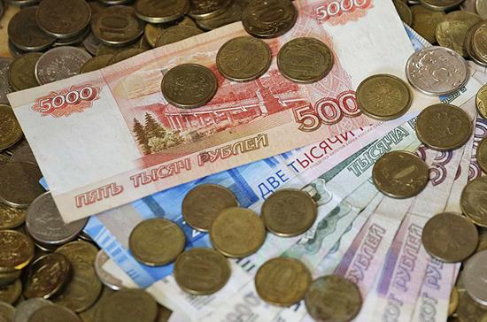 Госдума приняла в первом чтении проект о гарантированном доходе должников