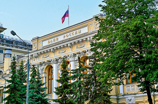 Центробанк не видит рисков отключения России от международных платёжных систем